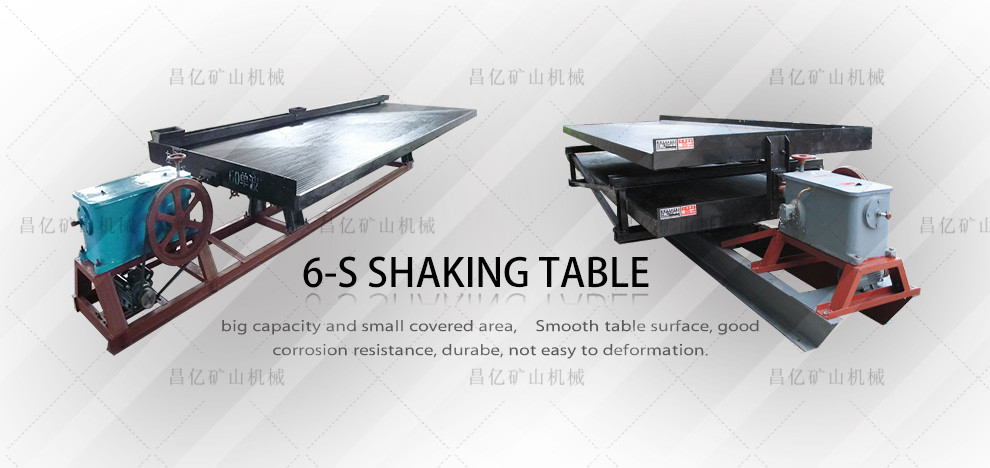 6-S shaking table